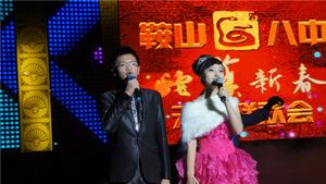 ManBetX官网2013元旦联欢会